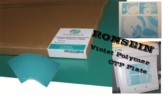 PS Plate | CTCP Plate | CTP Plate | Positive Plate
